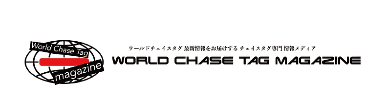 worldchasetag magazine