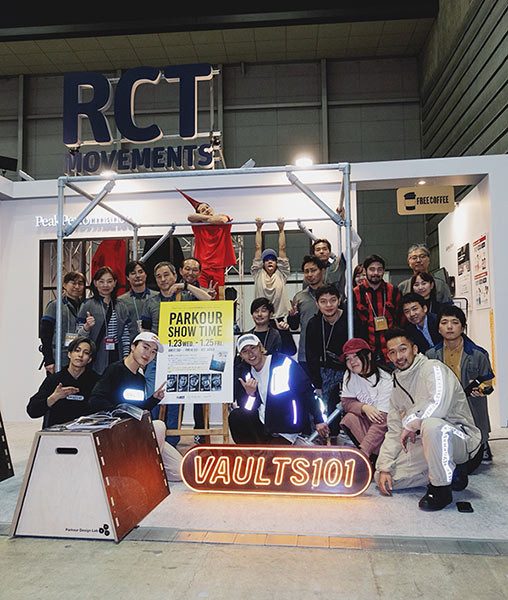 RCT×monsterpk SC BUSINESS FARE2019、RCTブース