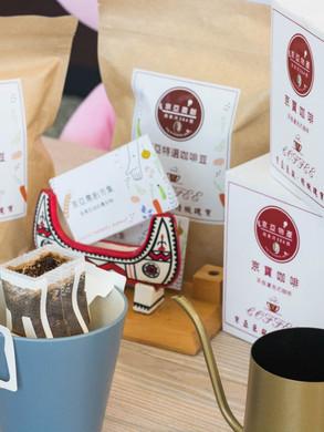京亞產品照片_190827_0017.jpg