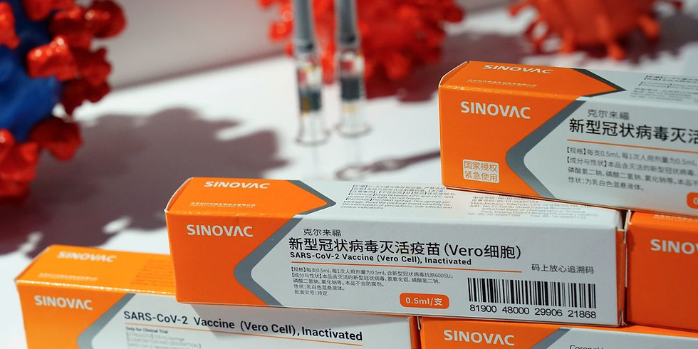 Sinovac Vaccine Appointment   科兴疫苗预约