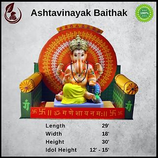 Ashtavinayak Baithak.png