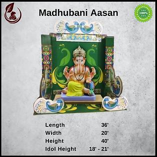 Madhubani Aasan.png