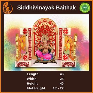 Siddhivinayak Baithak.png