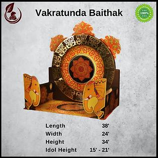 Vakratunda Baithak.png