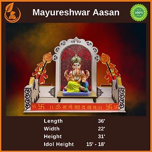 Mayureshwar Aasan.png