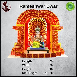 Rameshwar Dwar.png