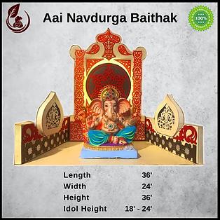 Aai Navdurga Baithak.png