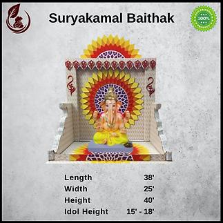 Suryakamal Baithak.png