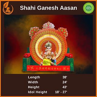 Shahi Ganesh Aasan.png