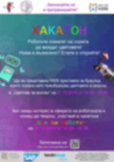 Xakaton.jpg