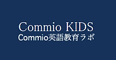Commio.png