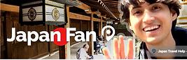 Japan Fan.png