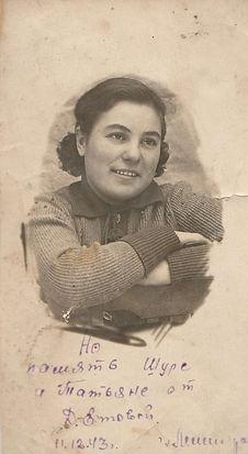 Ежова-1.jpg