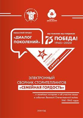 Montazhnaya_oblast_1_kopia_2_4x-100.jpg