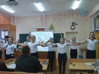 """""""В движении страны!"""""""