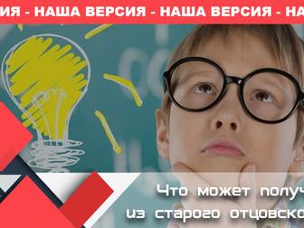 День детских изобретений!