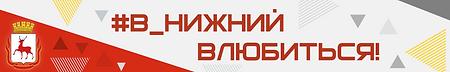 Montazhnaya_oblast_2_4x.png