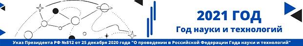 Указ Президента.png