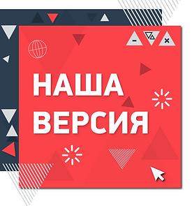 logo_nvrs.png