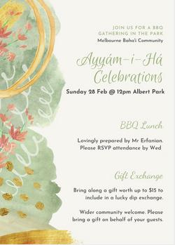 Invitation Cards: Baha'i Events