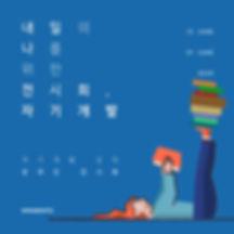 01_Web.jpg