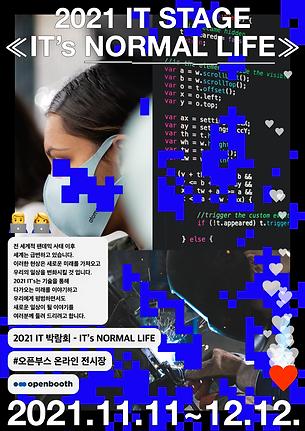 Poster_한국무역협회.png