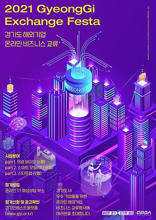 KV-kor copy-언론보도.jpg