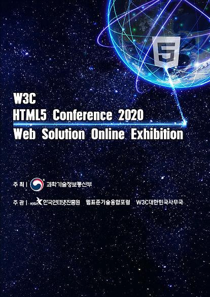 html5_poster-100.jpg
