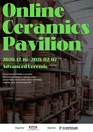Poster_Onlineceramicspavilion.jpg