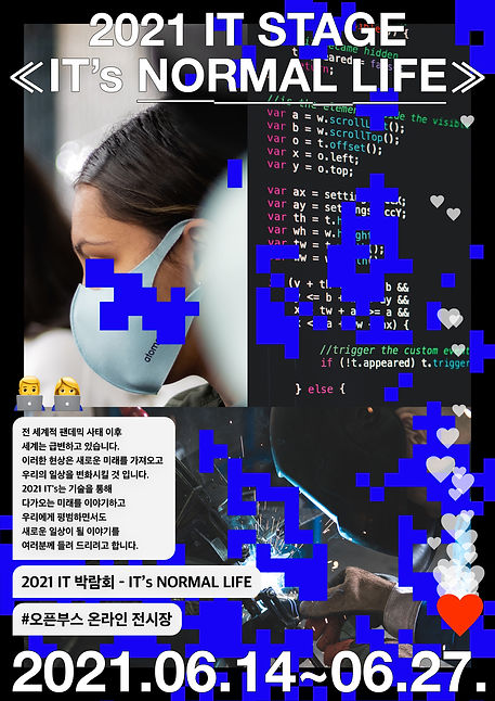 Poster_초안-Recovered.jpg