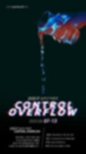 poster_web용.jpg
