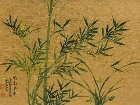 Символика в китайском искусстве. Бамбук