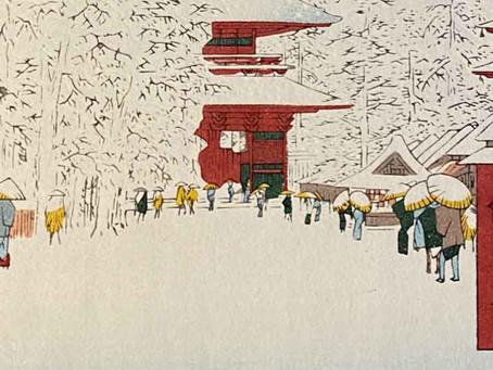 Празднование Нового года в Китае и Японии.