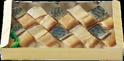 バッテラ寿司10巻.png
