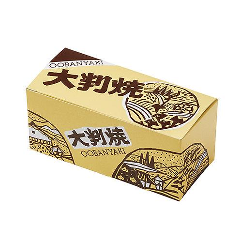 大判焼5ケ入(ふる里)