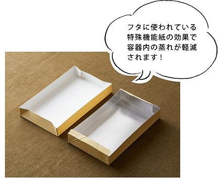 yugetoru0528_05_03.jpg