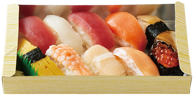 にぎり寿司10巻