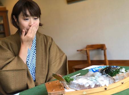 【道民割】いわない温泉高島旅館