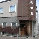 takezushi1.jpg