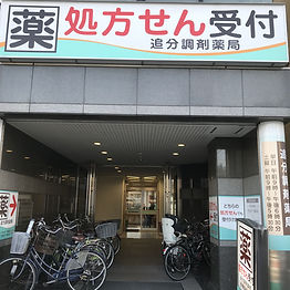 oiwake_1.JPG