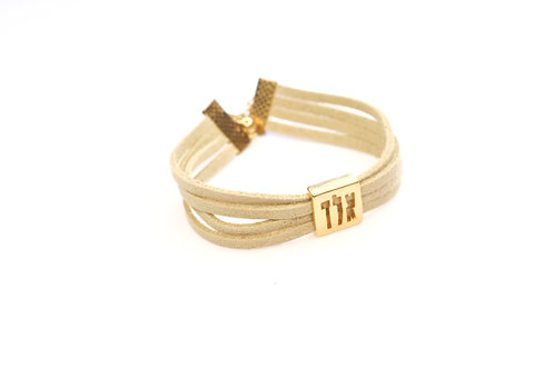 Alef Lamed Daled Leather Bracelet