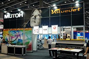 Mutoh UV printed tradeshow stand