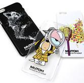 Mutoh-661UF-UV-printed-phone-cover.jpg