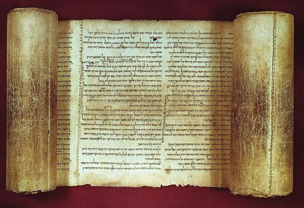 Ancient biblical text