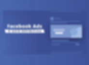 facebook-ads-pwr-marketing-digital.png