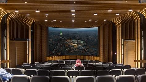MAKKAH MUSEUM THEATER - MAKKAH - SAUDI ARABIA