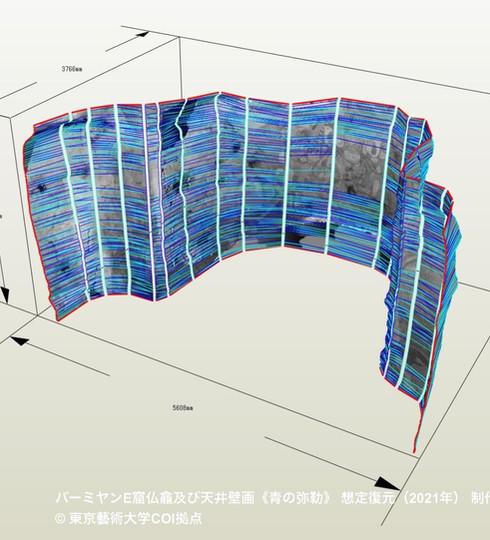 青の弥勒 制作イメージ_edited.jpg
