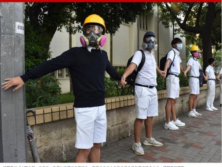 【週刊エコノミスト】なぜ「1国2制度」ではダメなのか 中国共産党が恐れる「香港の憲法=香港基本法」の驚くべき中身 2020.7.29