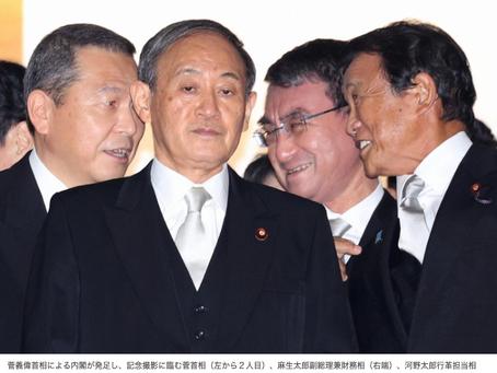 「中小企業いじめ」「緊縮財政」「構造改革」のトリプルパンチ……菅政権が「日本を解体する」と考えるこれだけの理由 2020.11.1