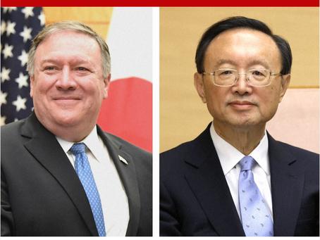 【週刊エコノミスト】「トランプ政権が中国の封じ込め戦略を開始」と判断しうる「3つの異変」2020年9月12日